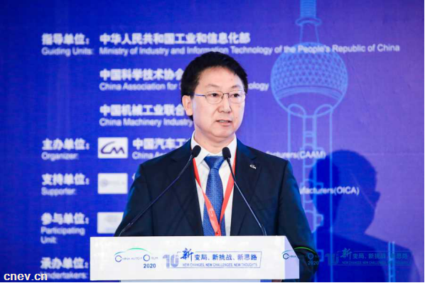 2020中国汽车论坛   付炳锋:新变局、新挑战、新思路,迈向汽车产业新征程