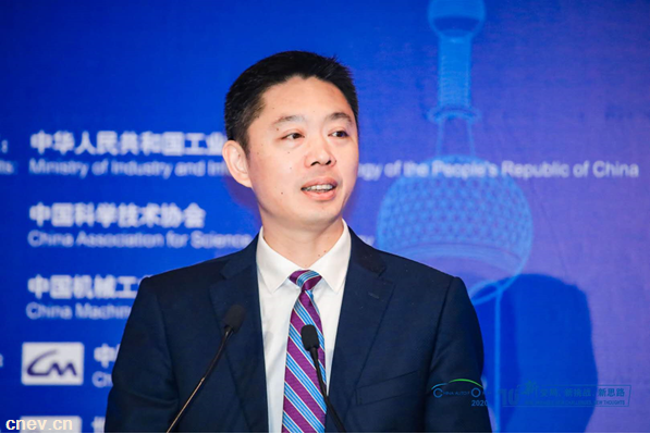 2020中国汽车论坛   王军:聚焦数字平台基础要素,迎接汽车数字化转型