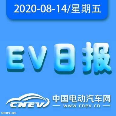 "CNEV快讯  |  2020中国汽车论坛""在上海召开,荣威R ER6正式上市……"