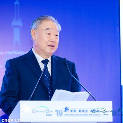 2020中国汽车论坛   王瑞祥:以新思维迎挑战 于变局中开新局