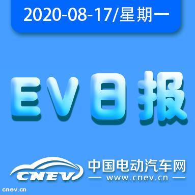CNEV快讯 丨 理想汽车厦门的理想ONE断轴事件发布声明,比亚迪唐系列车型正式上市……