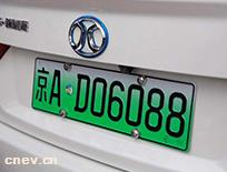 北京亦庄今年汽车业产值有望突破2000亿元