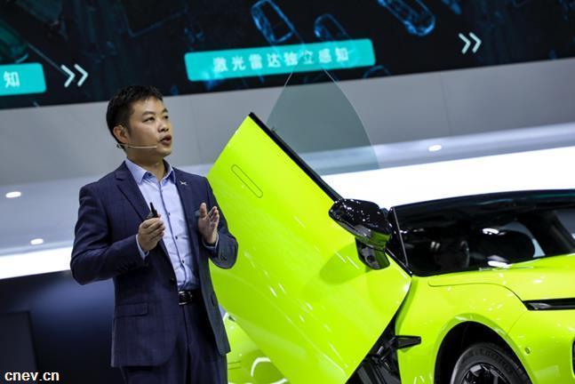 小鹏汽车广州车展发布P7鹏翼版 售36.69-40.99万元