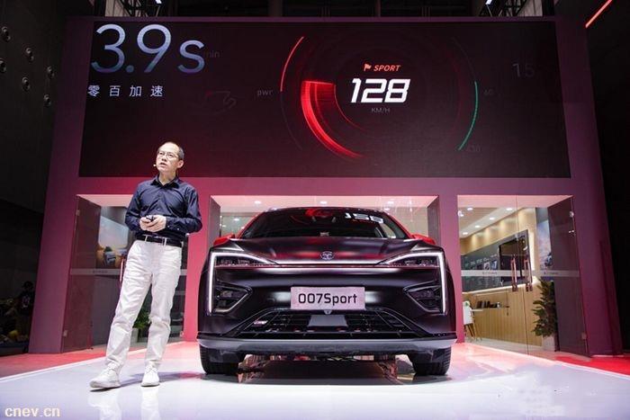 广汽蔚来携全新007S系列亮相广州车展