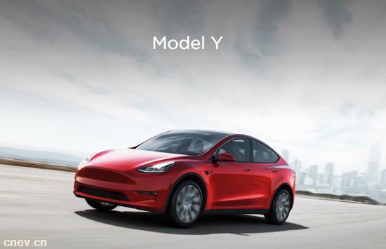 Model Y被爆质量问题 或成销量增长绊脚石