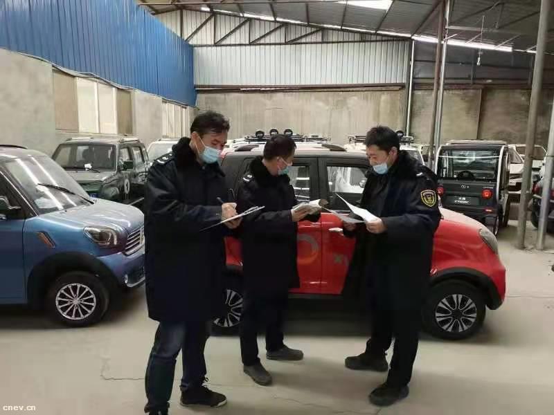 """出手啦!北京打击生产、销售非法""""老年代步车""""违法行为"""