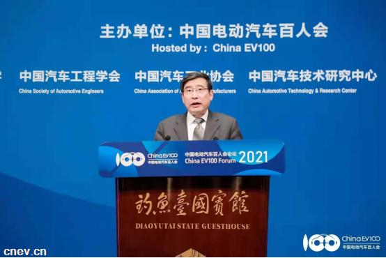 全国政协经济委员会副主任苗圩:汽车电动化、智能化、网联化发展当中的新动向、新变化
