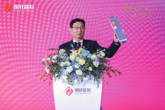 大众入股后首次高调亮相 国轩高科强化磷酸铁锂电池优势地位
