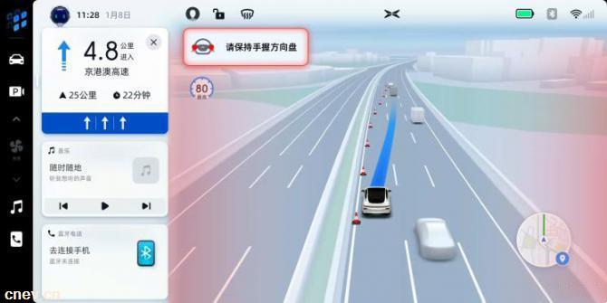 高德地图联合小鹏发布第三代车载导航