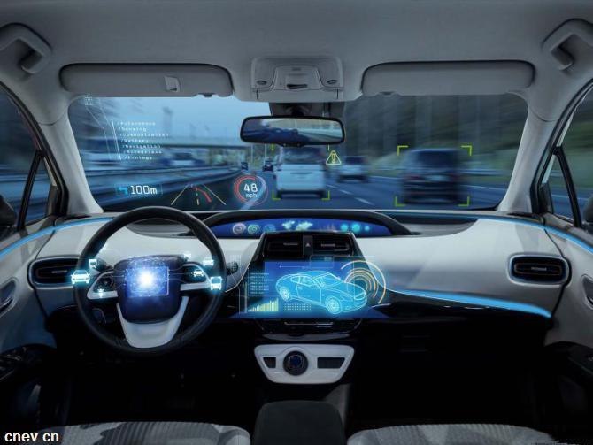 投资280亿韩元 韩国发力电动化和自动驾驶