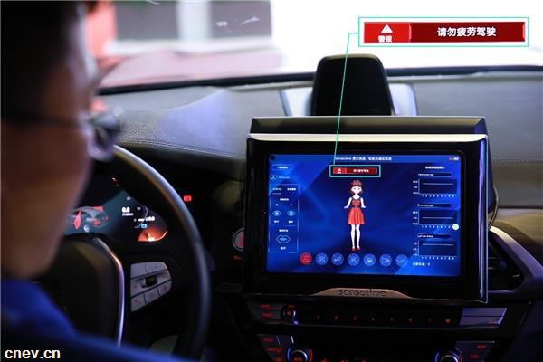 商汤科技SenseAuto智能车舱解决方案亮相上海车展,AI赋能打造全场景新体验