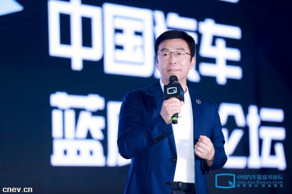 高合汽车丁磊:新造车时代 做全球豪华电动车第一品牌是我的