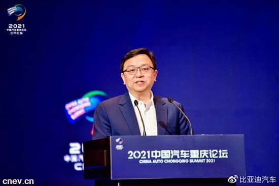比亚迪王传福:国产新能源车技术已超越合资