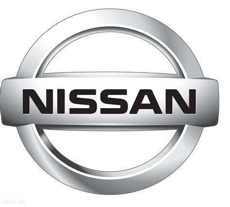 外媒:日产将停止在日本国内开发新版轿车 专注于SUV和电动汽车