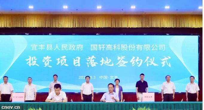 国轩高科宜春两项目落地,年产碳酸锂10万吨