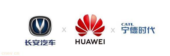 长安与华为、宁德时代投资成立新能源汽车科技公司