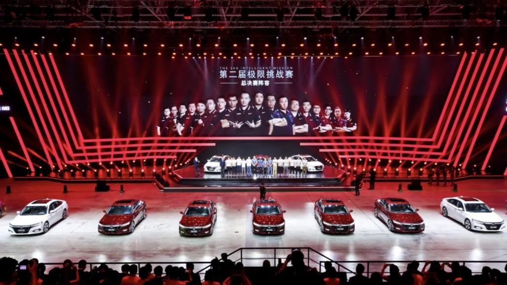凯美瑞双擎最强对手降临 全新雅阁锐·混动版上市 售19.98万元起