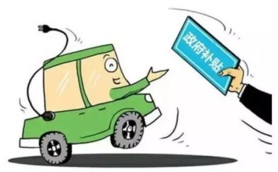 上海拟调整新能源汽车财政补助政策