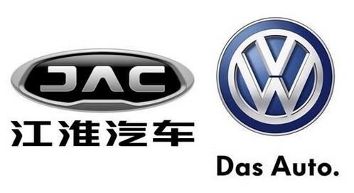 网上谍照不实 江淮大众首款车型定为小型SUV