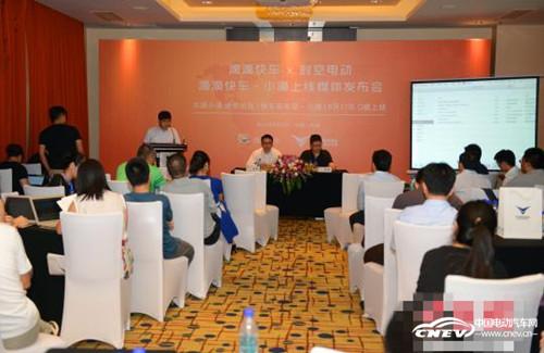 时空电动CEO陈峰:用互联网思维颠覆传统汽车产业