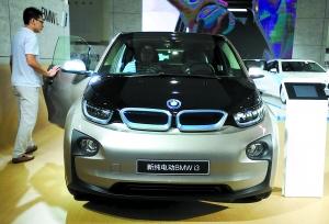 新能源汽车高速成长须破四难题