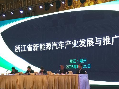 浙江省交通运输厅副厅长赵雁对新能源汽车产业发展与推广应用提出要求