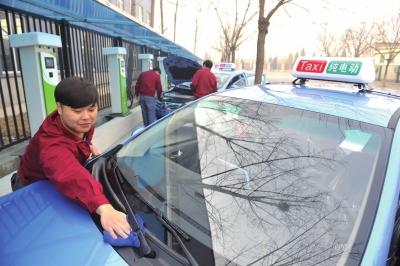 河北首例电动出租车将运营 计划投运200辆
