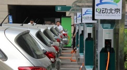 北京发改委鼓励电动汽车充电收费采用公交一卡通等