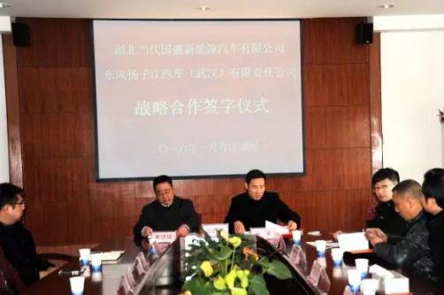 扬子江国盛1号纯电动物流车下线 续航300公里