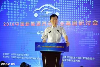 中国汽车工程学会侯福深:国内外新能源汽车技术发展现状与趋势