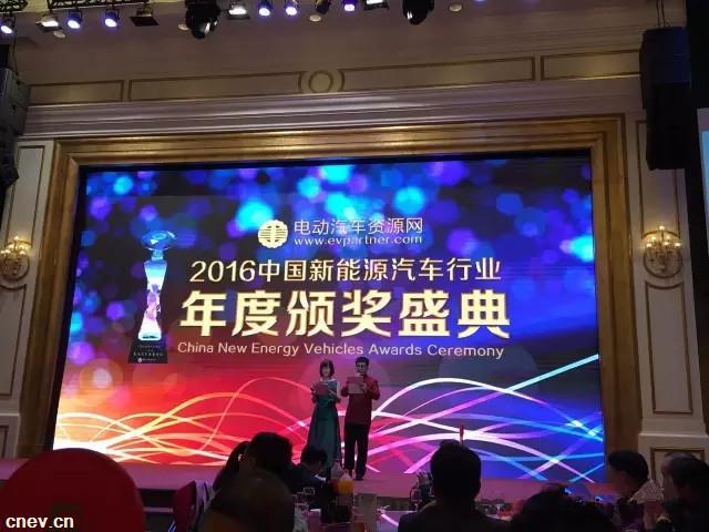 南汽专用车畅达荣获2016年度运营商用户最信赖车企品牌