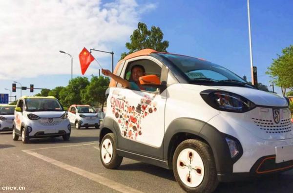 首次涉足新能源  宝骏全新E100微型电动汽车曝光