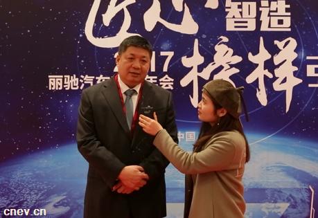 专访富路集团董事长陆付军:不必过于担心政策走向,低速电动车是刚性需求