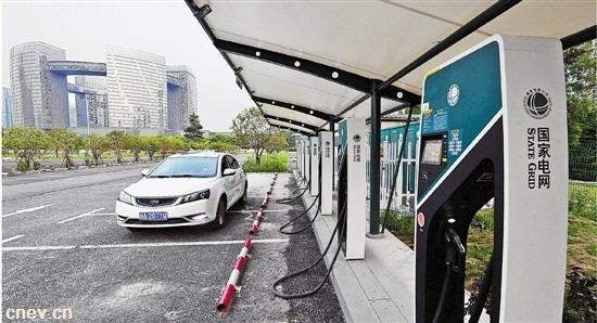 电动汽车充电设施建设首次纳入济南城市规划