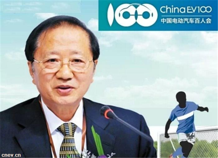 陈清泰:电动车是第三次工业革命的核心产品