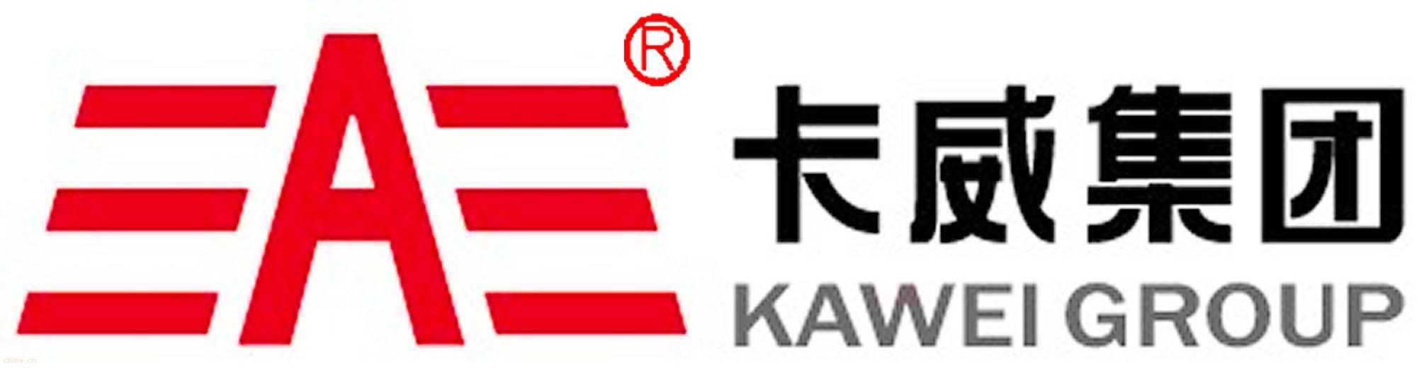 卡威汽车73亿新能源汽车项目落户无锡 上半年营收1.42亿