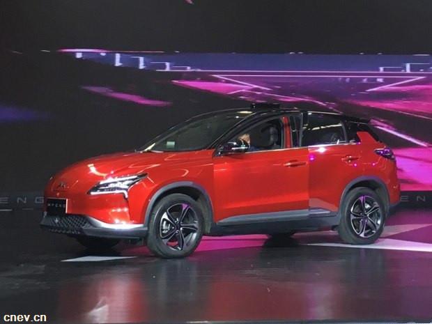 定位纯电动SUV 小鹏联手海马实现首款量产车正式亮相下线