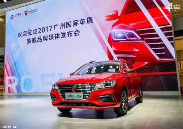 休旅+智能互联 荣威全新纯电动车Ei5广州车展首秀