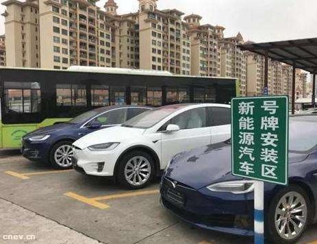 """佛山下月可领新能源车专牌 实行""""50选1"""""""