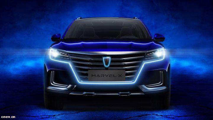"""智能""""新物种""""是什么概汽车念?看荣威MARVEL X全球首秀"""
