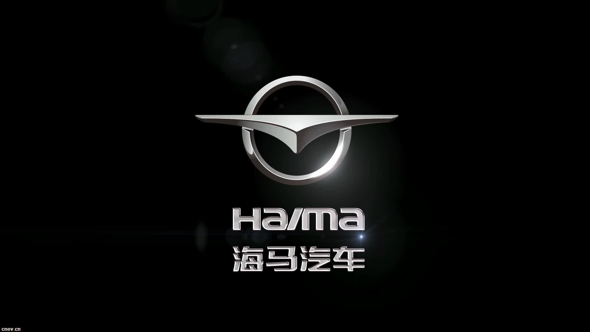 海马将斥资6.1亿元新增5万辆电动轿车生产能力
