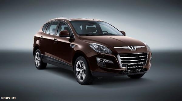 纳智捷大7 SUV正式停产:新能源车型有..