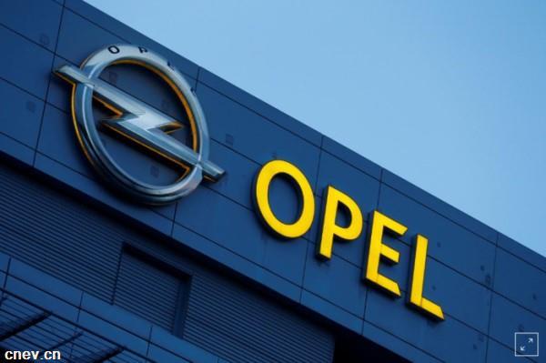 欧宝再次缩减斯海姆工厂产量 且10月份将..