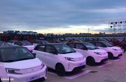 贵州首款电动汽车正式交付 已获44000..