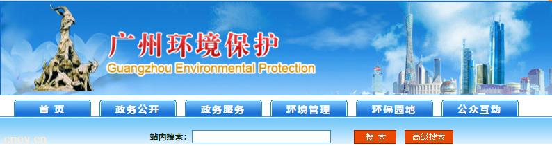"""EV早报:大连发布加快新能源汽车产业创新发展的指导意见;广州""""国六时间表""""将于明年3月1日起正式实施"""
