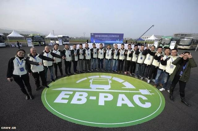 首届新能源公交车性能评价赛 宇通客车获8项奖项