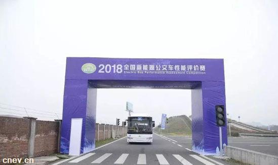 金龙客车斩获全国新能源公交车性能评价赛5..