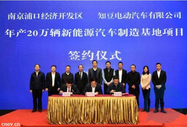 知豆投120亿建新能源整车项目 拓宽产品定位