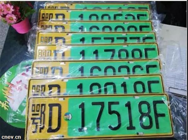 湖北荆州公交将正式启用新能源汽车专用号牌