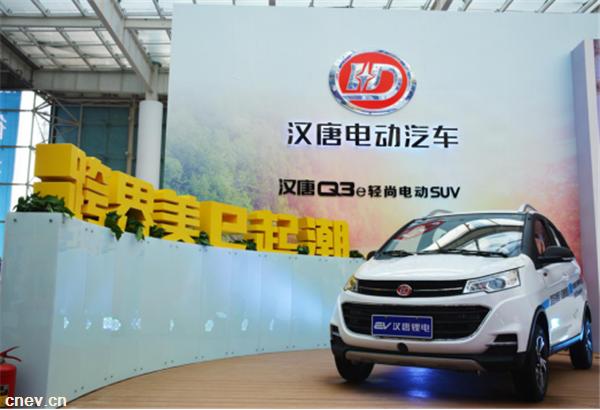 助推行业提质升级!汉唐年度电动SUV组合发布及民族品牌领军工程在济南启动